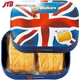 【今ならポイント15倍!10月4日10:00〜15日9:59】ウォーカー 缶入りショートブレッド1缶【イギリス お土産】|クッキー ヨーロッパ 食品 イギリス土産 おみやげ お菓子 輸入