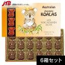 【クーポン利用で5%OFF】【オーストラリア お土産】マスコットコアラ マカダミアナッツチョコ6箱セット|マカダミア…