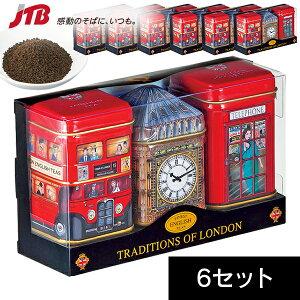 イギリス 缶入りミニ紅茶3缶セット6セット【イギリス お土産】 紅茶 ヨーロッパ イギリス土産 おみやげ 手土産 プレゼント ギフト お返し まとめ買い 茶葉 輸入 n0518