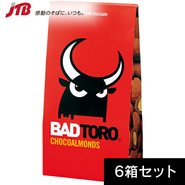 【スペイン お土産】バッドトロ アーモンドミルクチョコ6箱セット|チョコレート ヨーロッパ 食品 スペイン土産 おみやげ お菓子