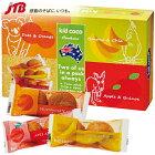 【オーストラリアお土産】フルーツツインクッキー1箱|クッキー【お土産食品おみやげオーストラリア海外みやげ】オーストラリアクッキー