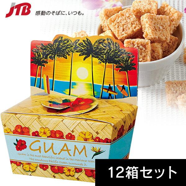 【グアム お土産】グアム ココナツトースト5個入 12箱セット|ココナッツ クッキー【お土産 食品 おみやげ グアム 海外 みやげ】グアム クッキー