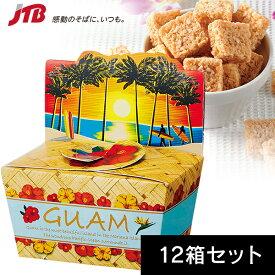 グアム ココナッツトースト12箱セット【グアム お土産】|ドライフルーツ 南の島々 食品 グアム土産 おみやげ
