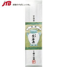 【京都 お土産】煎茶 紫香楽(袋)|日本茶 関西 食品 京都土産 おみやげ