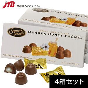 マヌカハニークリームチョコ4箱セット【ニュージーランド お土産】|はちみつ 蜂蜜 ハチミツ チョコレート オセアニア ニュージーランド土産 おみやげ お菓子