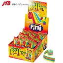 フィニー ロールグミ40袋セット【アメリカ お土産】|キャンディ・グミ アメリカ土産 おみやげ 手土産 小分け プレゼ…