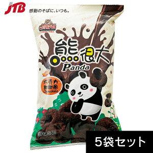 中国 パンダチョコレートパフ5袋セット【中国 お土産】|スナック菓子 アジア 中国土産 おみやげ お菓子