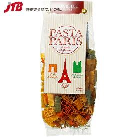 フランス トリコロールパスタ1袋【フランス お土産】 パスタ・パスタソース ヨーロッパ フランス土産 おみやげ