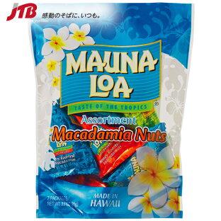 【ハワイお土産】MAUNALOA(マウナロア)|マウナロア3種アソートバッグ|お菓子【お土産食品おみやげハワイ海外みやげ】ハワイお菓子