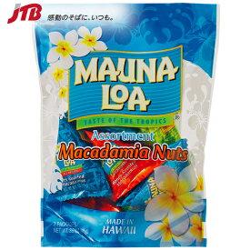【10%OFFクーポン対象】マウナロア3種アソートバッグ【ハワイ お土産】|ナッツ ハワイ 食品 ハワイ土産 おみやげ お菓子 p20 海外土産 みやげ