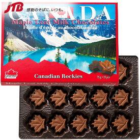メープルリーフミルクチョコ1箱【カナダ お土産】|チョコレート カナダ カナダ土産 おみやげ お菓子