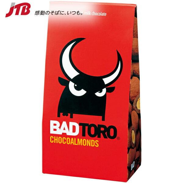 【スペイン お土産】バッドトロ アーモンドミルクチョコ1箱|チョコレート ヨーロッパ 食品 スペイン土産 おみやげ お菓子