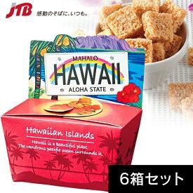 【ハワイ お土産】ハワイ ココナッツトースト6箱セット|ハワイ お菓子 ココナッツ ハワイ土産 おみやげ