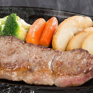 松阪まるよし 松阪牛 サーロインステーキ|松阪牛 ステーキ 国産 和牛 お取り寄せ グルメ
