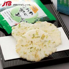【三重 お土産】あおさ香りせんべい角袋 おせんべい・米菓 中部・滋賀 食品 三重土産 おみやげ