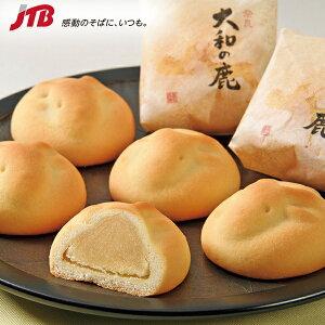 お土産 お菓子 奈良 大和の鹿【奈良 お土産】|饅頭 お饅頭 関西 食品 奈良土産 おみやげ