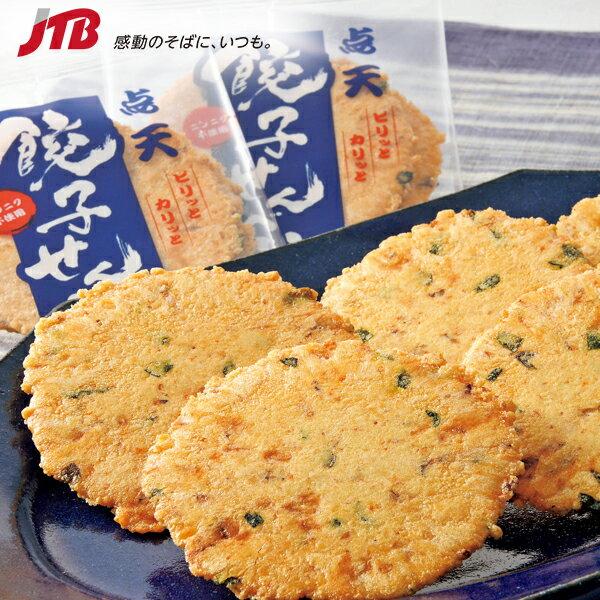 【大阪 お土産】点天 餃子せんべい|おせんべい・米菓 関東 食品 大阪土産 おみやげ
