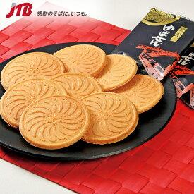 【栃木 お土産】ゆばせん クッキー 関東 食品 栃木土産 おみやげ お菓子