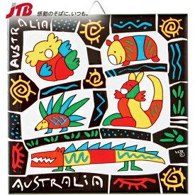 オーストラリア ビバラ鍋敷き【オーストラリア お土産】|雑貨 鍋敷き オセアニア オーストラリア土産 おみやげ