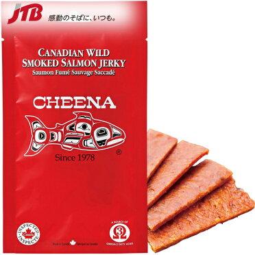 【カナダお土産】スモークサーモンジャーキー1袋|ジャーキーアメリカカナダ南米食品カナダ土産おみやげn0508