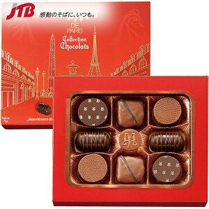 マキシム・ド・パリ チョコ詰合せ1箱【フランス お土産】|チョコレート ヨーロッパ 食品 フランス土産 おみやげ お菓子 ホワイトデー