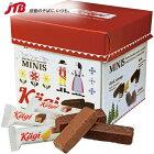 【スイスお土産】カーギアソートチョコボックス|チョコレートヨーロッパ食品スイス土産おみやげお菓子n0508