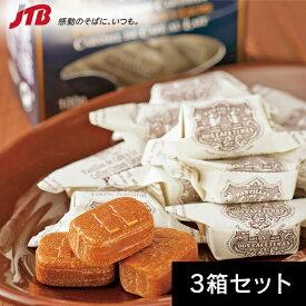 ドス カフェテラス コーヒーキャラメル3箱セット【スペイン お土産】 キャンディ・グミ ヨーロッパ スペイン土産 おみやげ ホワイトデー