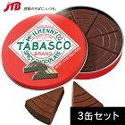 【アメリカお土産】タバスコRスパイシーダークチョコ3缶セット|チョコレートアメリカカナダ南米食品アメリカ土産おみやげお菓子n0508