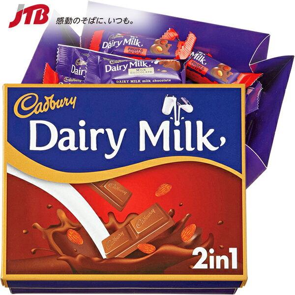 【オーストラリア お土産】キャドバリーデイリーミルク アソートチョコボックス チョコレート オセアニア 食品 オーストラリア土産 おみやげ お菓子 n0509