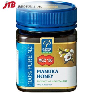 【ニュージーランドお土産】マヌカハニーMGO100+|はちみつオセアニア食品ニュージーランド土産おみやげn0508