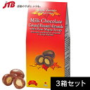 ピュアメープルシロップ アーモンドミルクチョコ3箱セット【カナダ お土産】|チョコレート カナダ 食品 カナダ土産 …