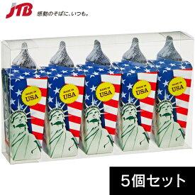 ハーシー 自由の女神チョコ5個セット【アメリカ お土産】|チョコレート アメリカ土産 おみやげ お菓子 輸入