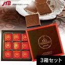 春水堂 台湾タピオカミルクティー風味チョコ3箱セット【台湾 お土産】|チョコレート アジア 食品 台湾土産 おみやげ …