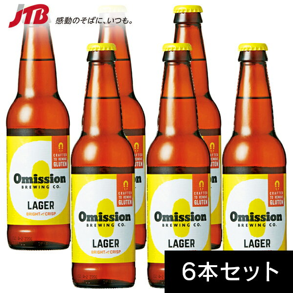 【アメリカ お土産】オミッションラガー6本セット ビール アメリカ カナダ 南米 お酒 アメリカ土産 おみやげ n0509