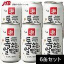 【韓国 お土産】炭酸入りマッコリ6缶セット|マッコリ アジア お酒 韓国土産 おみやげ