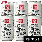 【韓国お土産】炭酸入りマッコリ6缶セット|マッコリアジアお酒韓国土産おみやげn0508