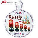 ロシア鍋敷き【ロシア お土産】|ロシア人形 マトリョーシカ 鍋敷き ヨーロッパ 雑貨 ロシア土産 おみやげ
