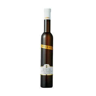 【在庫処分】【ドイツお土産】ドイツアイスワイン1本(375ml) アイスワイン・貴腐ワインお酒ドイツ土産おみやげsa0614