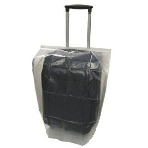 キャリーBAGカバー・ポーチ付(M) SWT|日本製 スーツケースカバー キャリーケースカバー 雨除け 雨 保護 傷 防止 無地 透明 旅行 トラベル レインカバー Mサイズ