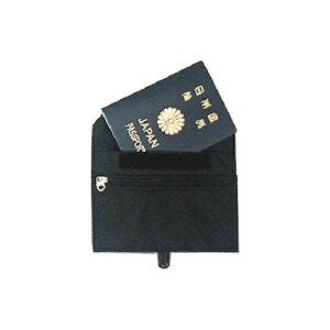 ネオスライドポケット|ポーチ 海外旅行 防犯 パスポートケース 貴重品 トラベルグッズ 旅行用品 旅行グッズ 防犯対策 日本製