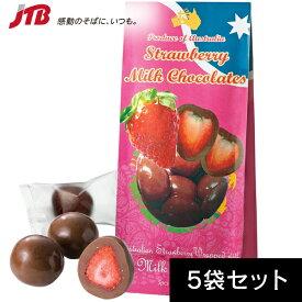 【オーストラリア お土産】オーストラリア ドライストロベリーチョコ3袋セット|チョコレート オセアニア 食品 オーストラリア土産 おみやげ お菓子