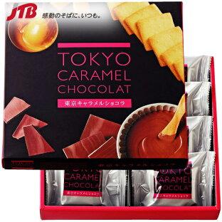 東京キャラメルショコラ