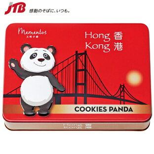 【香港お土産】香港缶入りパンダクッキーお菓子 クッキーアジア食品香港土産おみやげn0417