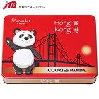 【香港お土産】香港缶入りパンダクッキーお菓子|クッキーアジア食品香港土産おみやげn0417