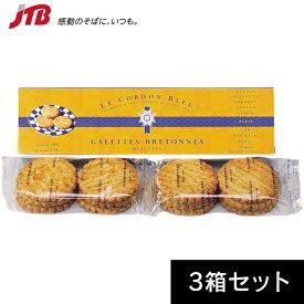 ル・コルドン・ブルー ガレット3箱セット【フランス お土産】|クッキー ビスケット コルドンブルー お菓子 クッキー ヨーロッパ フランス土産 おみやげ