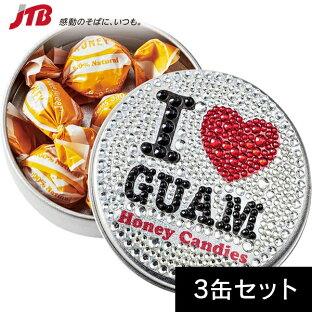 グアム デコ缶キャンディ3缶セット