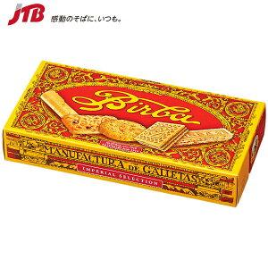 ビルバ アソートビスケット お菓子【スペイン お土産】|クッキー ヨーロッパ スペイン土産 おみやげ