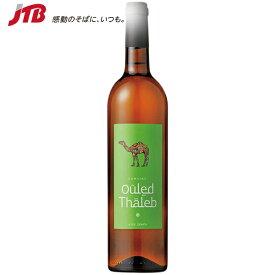 モロッコ 白ワイン750ml【モロッコ お土産】|オンライン飲み会|白ワイン ヨーロッパ お酒 モロッコ土産 おみやげ