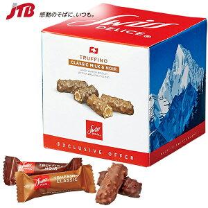 スイスデリス チョコビスケットボックス【スイス お土産】|チョコウエハース お菓子 クッキー ヨーロッパ スイス土産 おみやげ