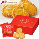 ラ・メール・プラール サブレ20袋セット お菓子【フランス お土産】|クッキー ヨーロッパ 食品 フランス土産 おみやげ